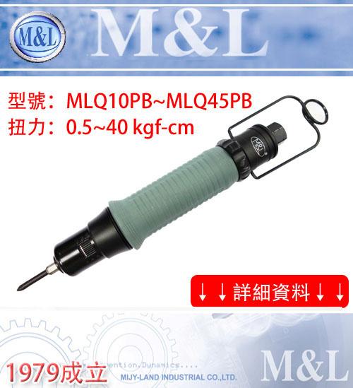 MLQ10-45PB(NEW)