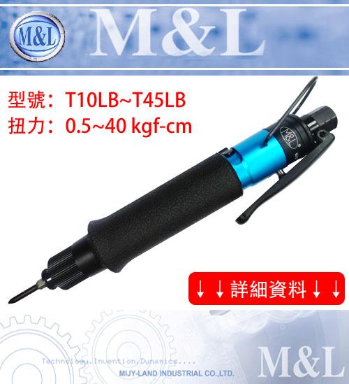 T10-45LB